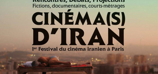 cinemas-dIran