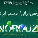 norouz۲