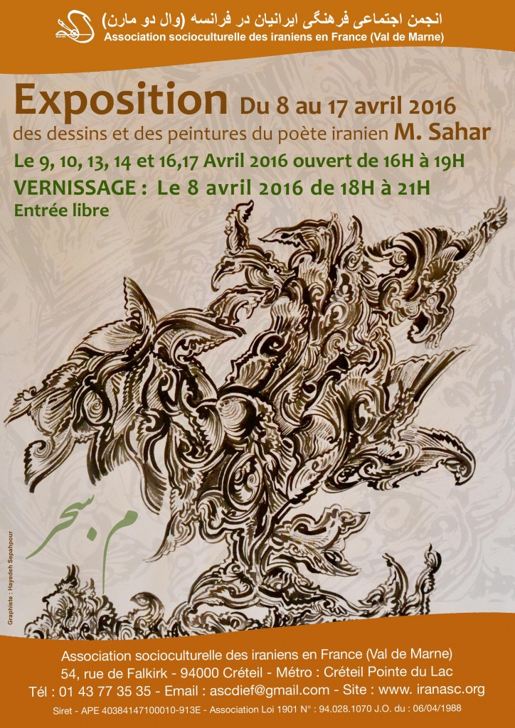 M Sahar_Exposition 08042016