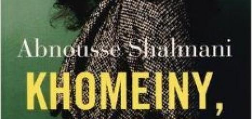 abnousse-shahmani-khomeiny-sade