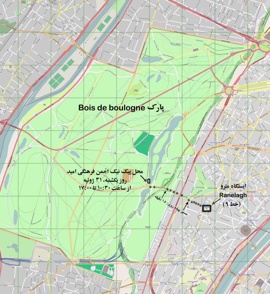 Bois_de_Boulogne3