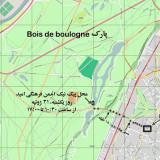 Bois_de_Boulogne3f