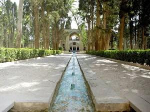 jardin perse