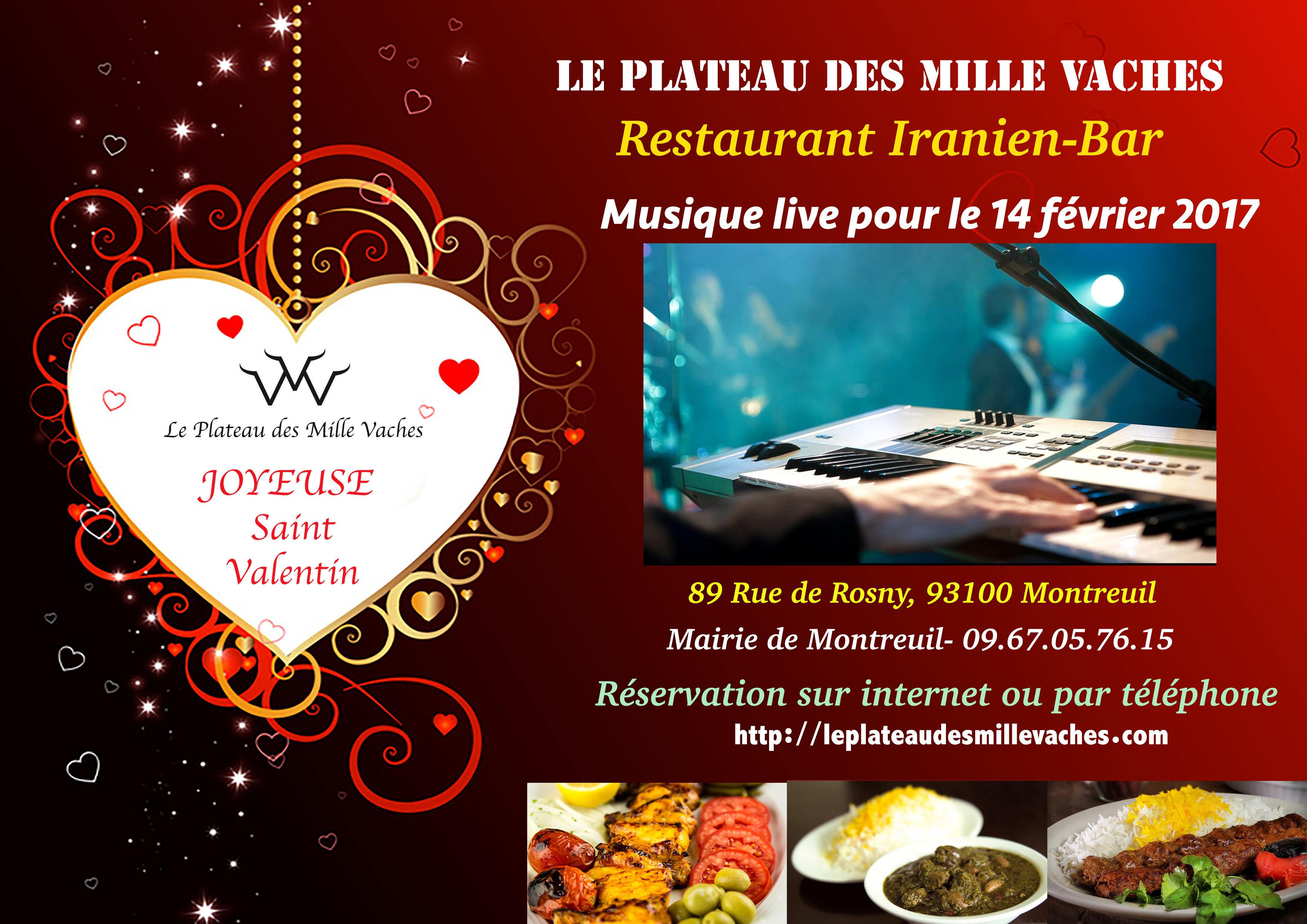 """پناهندگی در فرانسه 2017 ولنتاین در رستوران ایرانی """"پلاتو میلوش"""" با موسیقی زنده ..."""