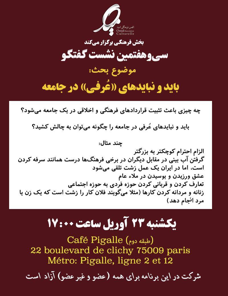 429836859_230896 - Copie