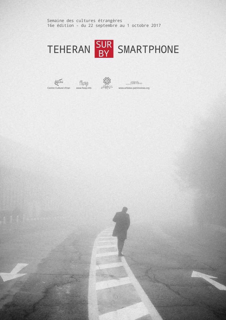 TEHRAN SMARTPHONE (1)