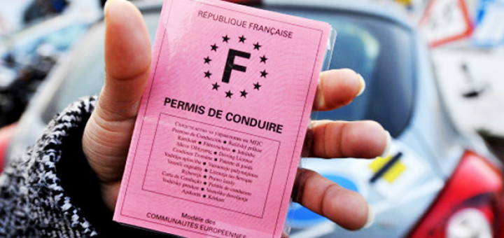 featured-permis-conduire-etranger-france