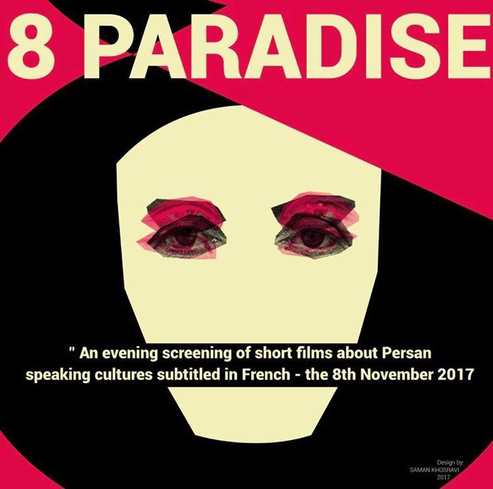 پناهندگی در فرانسه 2017 نمایش هشت فیلم کوتاه ایرانی در پاریس - ایرانیان فرانسه